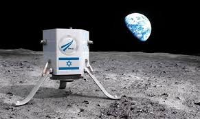 Israeli Lunar Lander Ready For Launch In 2019
